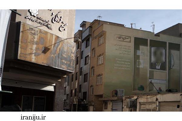 جاهای دیدنی محله دهقان تهران