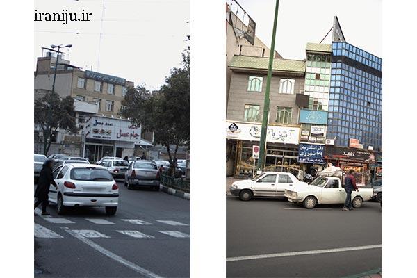 محله دیلمان تهران