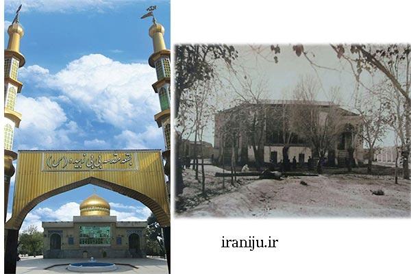 امامزاده بی بی زبیده شهرری تهران