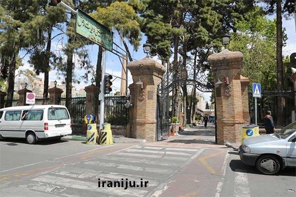 خیابان هفت چنار در تهران