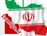 ایرانیجو : ایران را بشناسیم