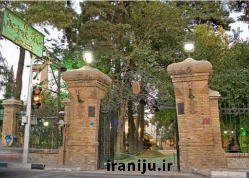 موزه هفت چنار در تهران