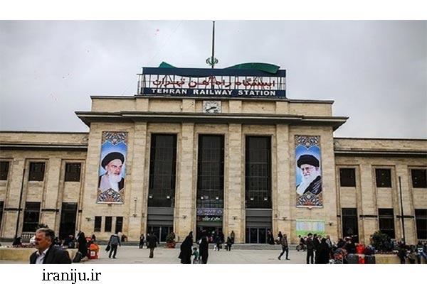 محله راهآهن تهران