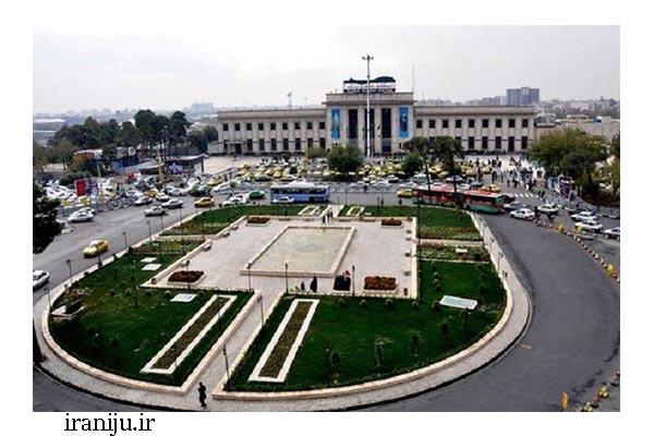 امکان مهم دولتی محله راه آهن تهران