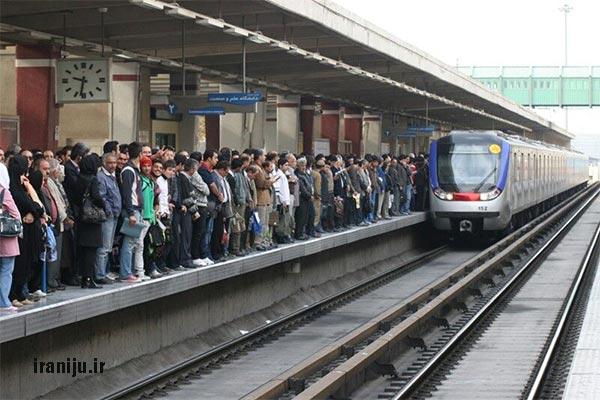 ایستگاه مترو صادقیه