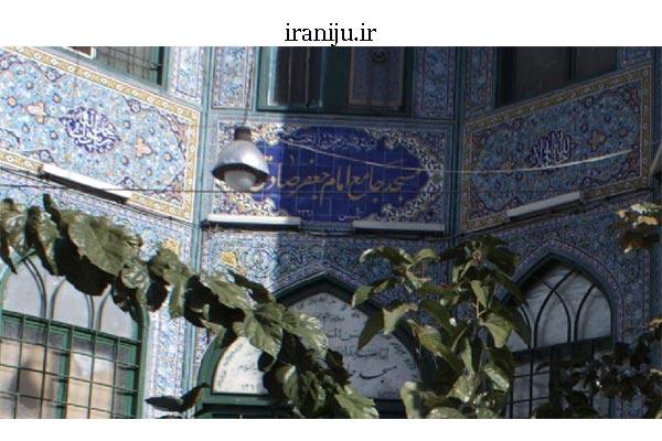 مسجد امام جعفرصادق زعفرانیه