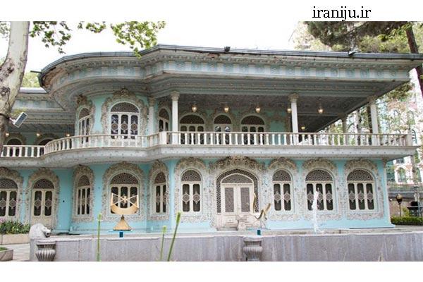 عمارت و باغ موزه تهران در زعفرانیه