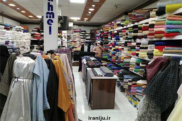 لباس فروشی های عبدل آباد