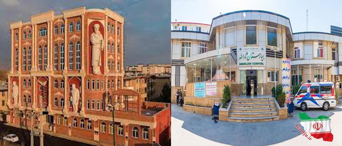 بیمارستان ثاراالله - ارم مهرشهر