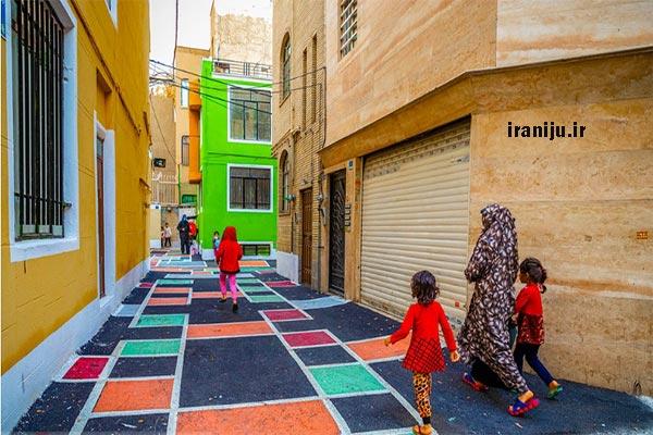 محله دستغیب در تهران