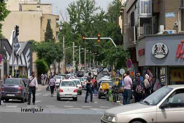 قلهک تهران