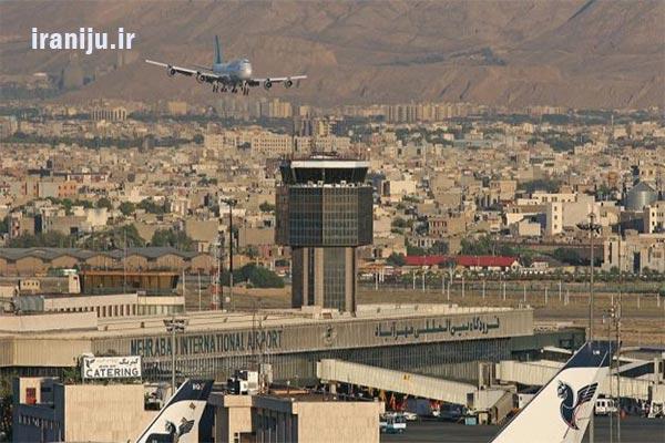 امکانات محله مهرآباد تهران