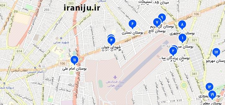 بوستان نیروی هوایی تهران
