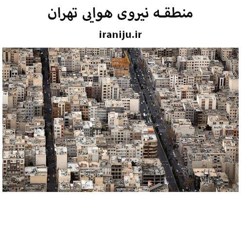 محله نیروی دریایی در تهران