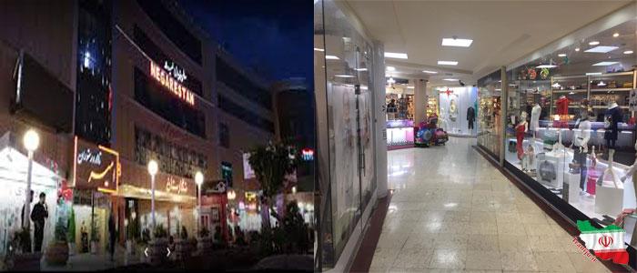مرکز خرید شهریار