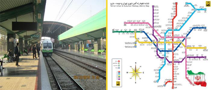 مترو مهرشهر کرج