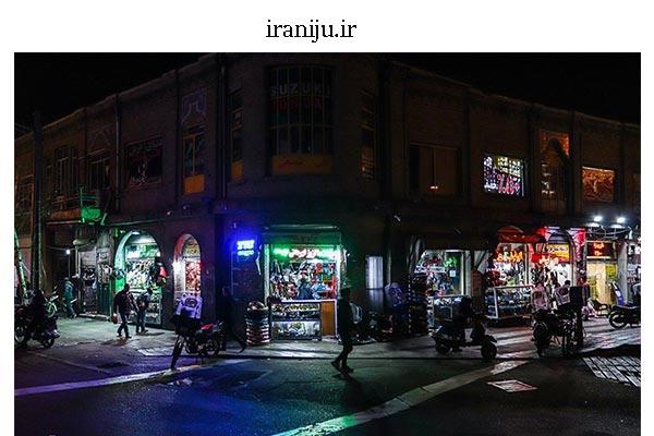 دسترسی به محله رازی در تهران