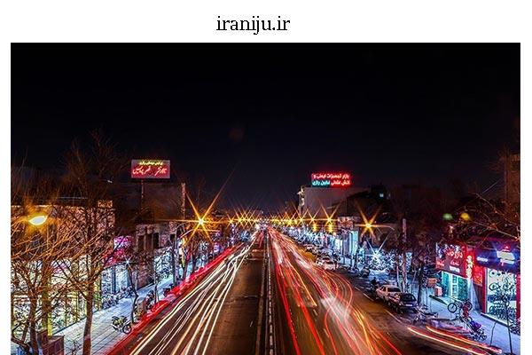 محله گمرک (میدان رازی) در تهران