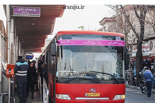 ایستگاه اتوبوس محله رازی تهران