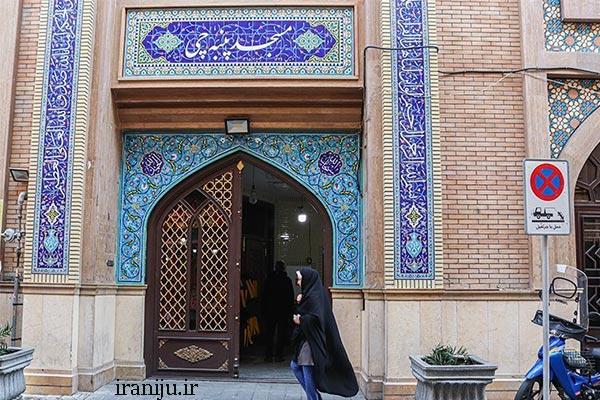 مسجد پنبه چی در محله رازی