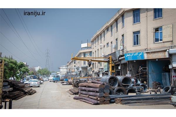 بازار بزرگ آهن شادآباد