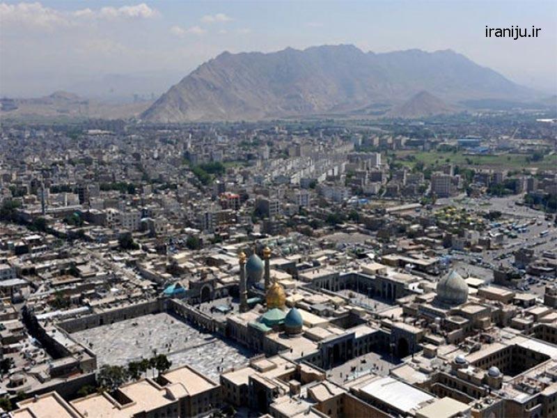 شهرری تهران