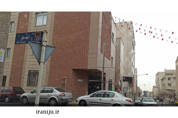 دسترسی شهرک نفت تهران