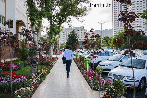 مراکز مهم شهرک غرب تهران