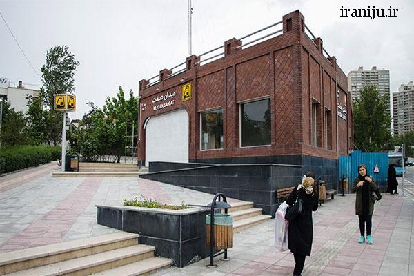 نزدیک ترین ایستگاه مترو به شهرک غرب
