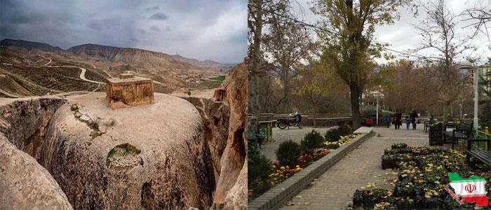 پارک شهریار
