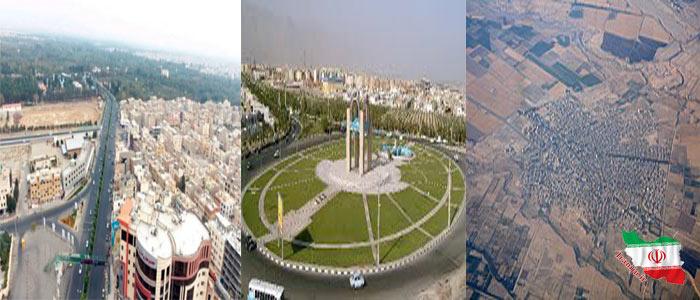 شهریار تهران