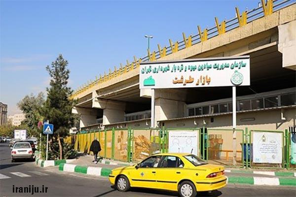 محله طرشت تهران