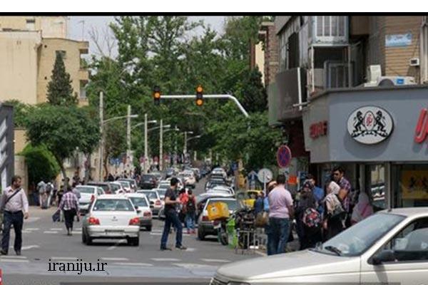 بافت شهری زرگند تهران